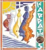 MUNICIPAL TOURISM ORGANISATION OF KARPATHOS
